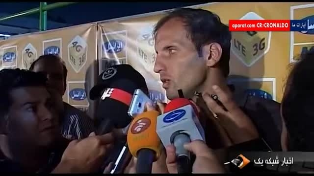 تهدید پرسپولیس به کناره گیری از لیگ برتر ایران