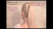یه مدل موی بافتنی زیبا :) ...