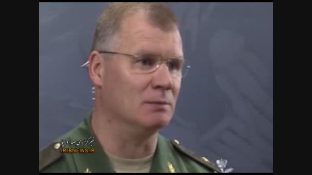 گزارش کامل حملات پی در پی روسیه علیه مواضع داعش سوریه