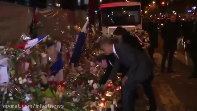ادای احترام اوباما در محل حادثه تروریستی پاریس در باتکل