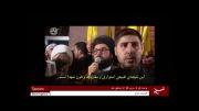 وعده اب از حزب الله که محقق شد /قسمت دوم