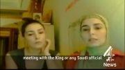دختران پادشاه عربستان پدرشان را رسوا کردند
