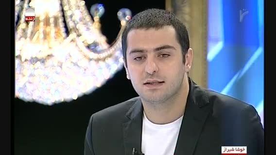 برنامه خوشاشیراز با اجرای علی ضیاء