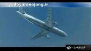 حمله ناو آمریکایی به هواپیمای مسافربری 655 ایران ایر