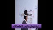دانلود مجموعه کامل تکنیک های امیر مسعودی