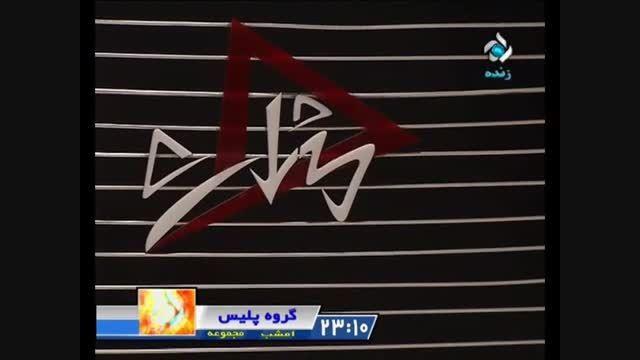 سوتی های خنده دار حاجی عبداللهی - جوکهای حسن ریوندی