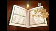 ترنم نور - تلاوت زیبای سوره انبیاء با صدای حافظ رحمت ال
