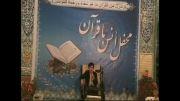 سخنرانی علی امینی  حافظ و مبلغ نابغه قرآنی جهان در روز غدیر