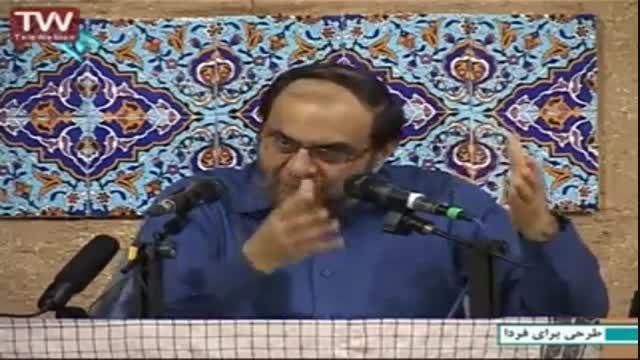 استاد رحیم پور:تحقیر ملت ایران در مذاکرات هسته ای(جدید)