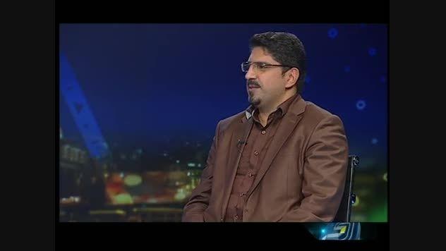 گفتگوی ویژه خبری شبکه دوم با موضوع بورس - ایران جیب
