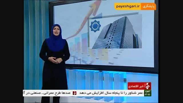 شاخص بهای تولیدکننده در ایران افزایش یافت