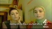 شاهزاده یا برده ؟ رسوایی پادشاه عربستان