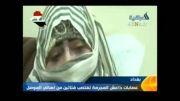 جنایات ناموسی داعش در موصل