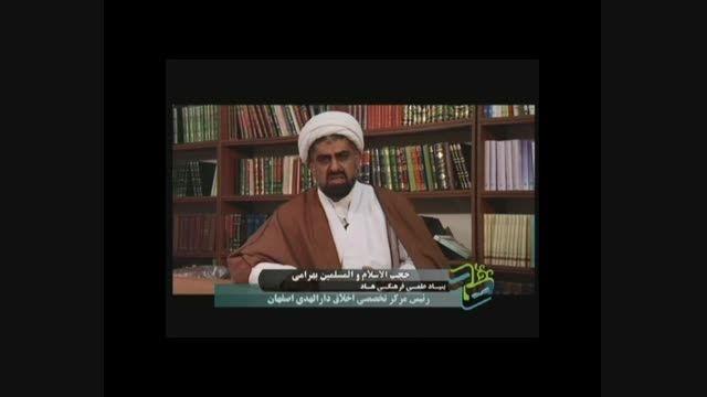 حجت الاسلام و المسلمین غلامرضا بهرامی بنیاد هاد