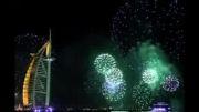 جشن   آتش بازی زیباودیدنی به مناسبت سال  جدید2013