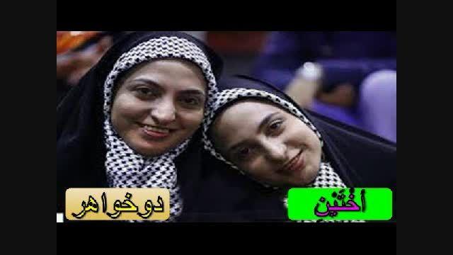 مشاهده و دانلود کلیپ آموزش واژگان درس نهم عربی هفتم