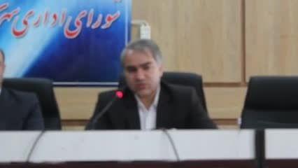 جلسه شورای اداری شهرستان قوچان در محل فرمانداری قسمت 1
