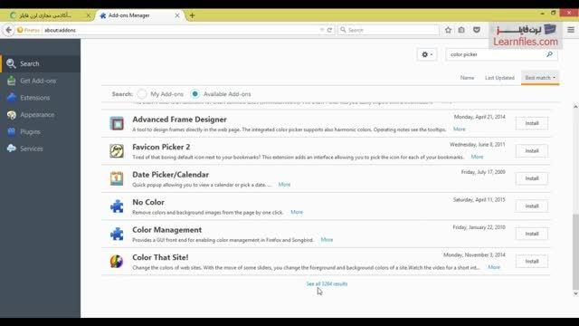 فیلم آموزش افزونه های طراحی وب در فایرفاکس