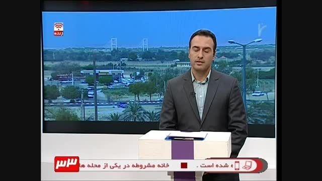 حمایت از کارگاههای صنایع دستی در خوزستان