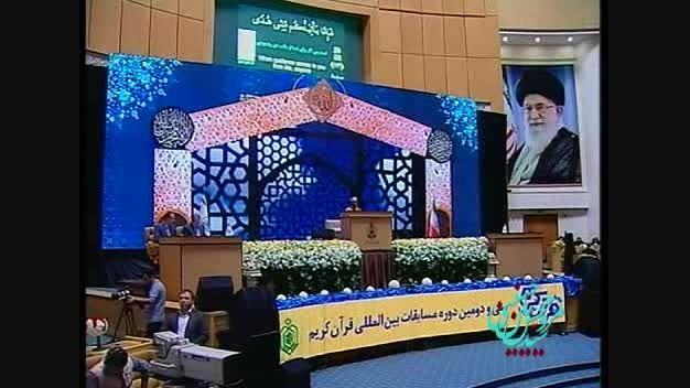 دکور مسابقات قرآن . سالن اجلاس سران