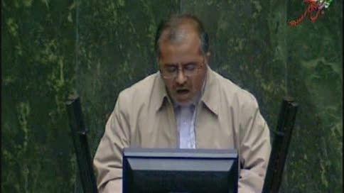 نطق 16 اردیبهشت 93 دکتر خسروی در صحن علنی  مجلس