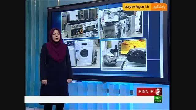 اجرایی شدن طرح کارت اعتباری خرید کالای ایرانی