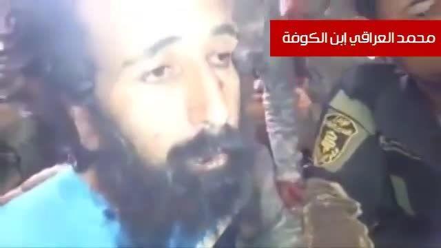 دستگیری داعشی عربستانی معتاد: خمارم، حال ندارم!