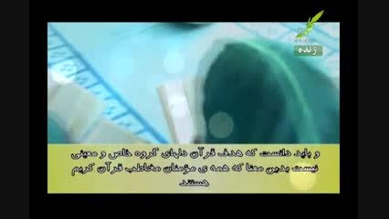 چگونه با قران تعامل داشته باشیم شیخ صالح المغامسی جالب