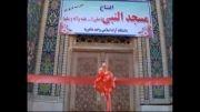 افتتاح مسجد بزرگ دانشگاه آزاد اسلامی شاهرود