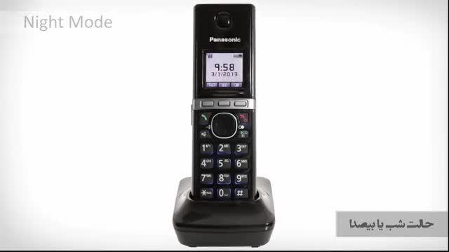 جدیدترین فناوری وضوح صدا و طراحی مدرن با KX-TG8061EB