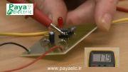 یک روش برای تست مدار الکترونیکی