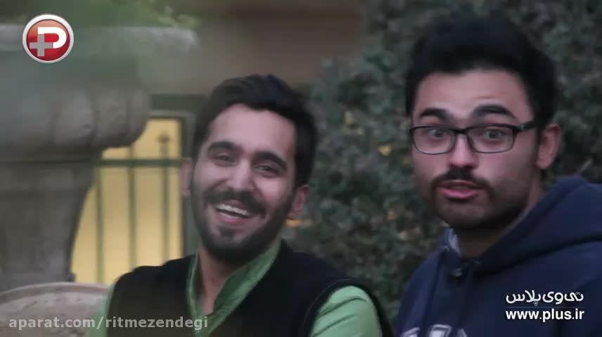 بازیگر دوست داشتنی سینما در دام اعتیاد!/برنامه آناناس