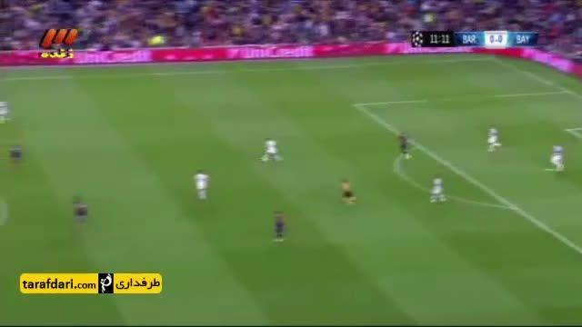 """بارسلونا 3 -بایرن مونیخ0 """"بارسا بایرن را درهم کوبید!"""