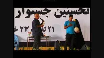 اجرای مشترک ستایش تاجیک و مسعود روشن پژوه در جشن ملی