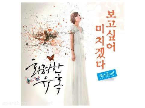 OST سریال وسوسه فریبنده