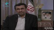 اموال و داراییهای محمود احمدی نژاد