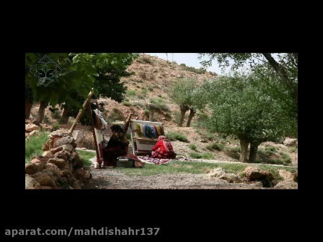 قالی بافی مهدیشهر