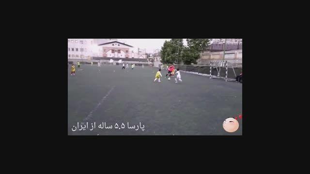 خطای پنالتی روی پارسا ستاره فوتبال 5.5 ساله و گل