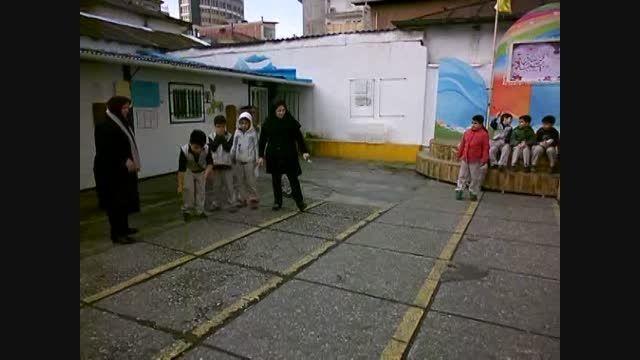 گردو بازی( بازی محلی )