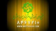 کارگاه ایران شناسی با ورود دانش آموزان و مسئولین تهرانی آغاز