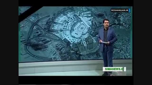 توضیح کامل چگونگی حادثه منا + نقشه