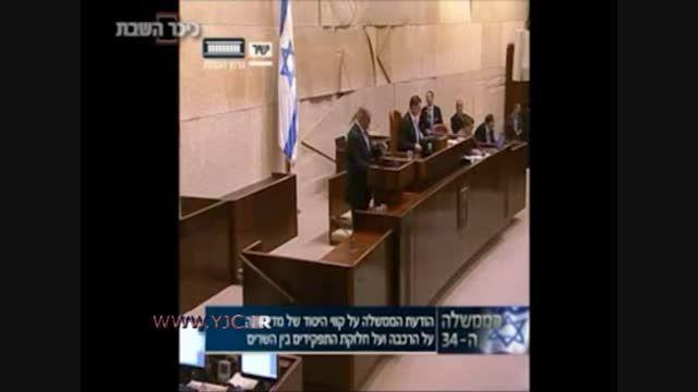 """به تمسخر گرفتن """"نتانیاهو"""" در پارلمان رژیم صهیونیستی"""