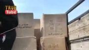 کمک های عربستان سعودی به گروه های تروریستی در سوریه