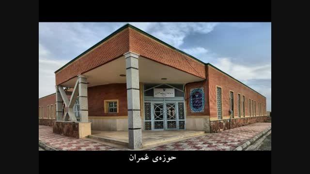 دانشگاه آزاد اسلامی واحد سبزوار2