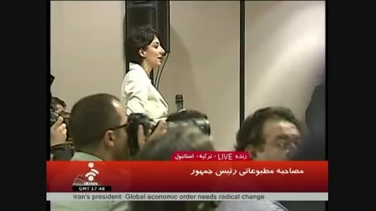 سوال خبرنگار بی بی سی  از احمدی نژاد و جواب دادن وی
