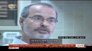 درخواست مردم و خبرگزاری های اسرائیل برای توقف جنگ غزه