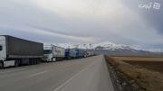 سرگردانی کامیون ها در مرز بازرگان