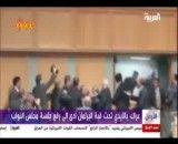 زد و خورد دو نماینده پارلمان اردن