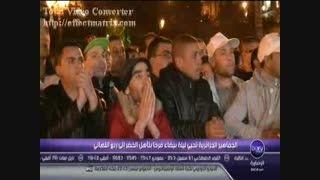 خوشحال تماشاگران الجزایر صعود از مرحله گروهی جام ملتهای