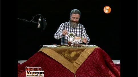 قصه اسد و انگشتر . راوی 4 : آقای بهرام عظیمی